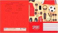 Тетрадь ArtSpace Микс для мальчиков / 280959 (12л, клетка) -