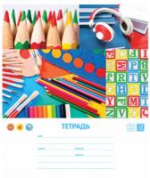 Тетрадь ArtSpace Школьная коллекция-3 / Т12кк_17807 (12л, клетка) -