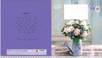 Тетрадь ArtSpace Микс для девочек / 280956 (12л, линейка) -