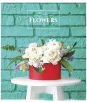 Тетрадь ArtSpace Эконом Цветы. Garden Flowers / Т48кЭ_24454 (48л, клетка) -