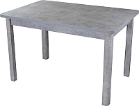 Обеденный стол Домотека Джаз ПР 70x110-147 (серый бетон/серый/04) -