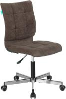 Кресло офисное Бюрократ CH-330M/LT-10 (темно-коричневый/Light 10) -