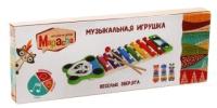 Музыкальная игрушка Наша игрушка Ксилофон. Веселые зверята / 76628 -