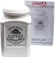 Емкость для хранения Home Line Coffee / HC1810036-6C -