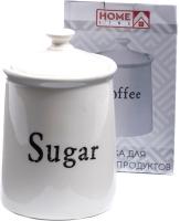 Емкость для хранения Home Line Sugar / HC1810066-6.5S -