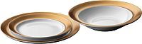 Набор тарелок BergHOFF Gem 1698001 (белый) -