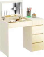 Туалетный столик с зеркалом MFMaster Триверо-1 / МСТ-ТСТ-01-МЖ-ГЛ (дуб молочный/бежевый) -