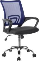 Кресло офисное Mio Tesoro Смэш AF-C4021 (синий/черный) -
