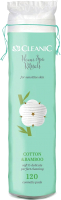 Ватные диски Cleanic Home SPA Rituals Bamboo (120шт) -