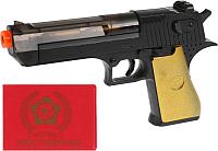 Пистолет игрушечный Играем вместе С удостоверением / 1810G065-R -