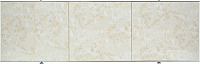 Экран для ванны Comfort Alumin Мрамор бежевый 120 -