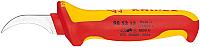 Нож электромонтажный Knipex 985313 -