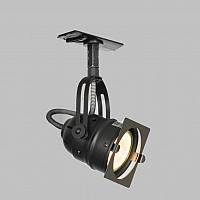 Трековый светильник Lussole Denver LSP-9118-TAW -