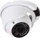 Аналоговая камера Rexant 45-0131 -