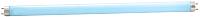Светильник для аквариума Laguna T8 20W / 73724009 (синий) -