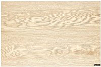 Сервировочная салфетка Guzzini Pine Shades 22606452 -