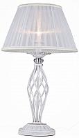 Прикроватная лампа Maytoni Grace ARM247-00-G -