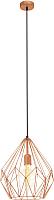 Потолочный светильник Eglo Carlton 49258 -
