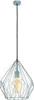Потолочный светильник Eglo Carlton 49259 -