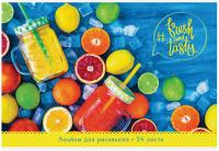 Альбом для рисования ArtSpace Стиль. Bright&Sweet / А24кл-26364 -