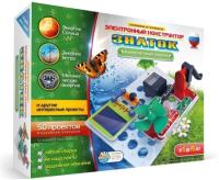 Научная игра Знаток Альтернативная энергия. 50 проектов / ZP-70690 -