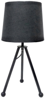 Прикроватная лампа Lussole LGO Amistad GRLSP-0536 -