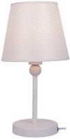 Прикроватная лампа Lussole LGO Hartford GRLSP-0541 -