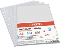Набор файлов deVente 3050802 -