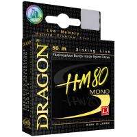 Леска монофильная Dragon HM 80 Pro 0.14мм 50м / 30-10-014 -