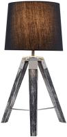 Прикроватная лампа Lussole LGO Amistad GRLSP-0555 -