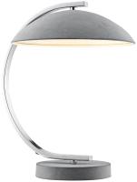 Прикроватная лампа Lussole LGO Falcon GRLSP-0560 -