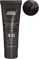 Краска для бороды Estel Alpha Homme 4/0 шатен (40мл) -