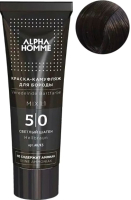 Краска для бороды Estel Alpha Homme 5/0 светлый шатен (40мл) -