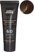 Краска для бороды Estel Alpha Homme 6/0 темно-русый (40мл) -