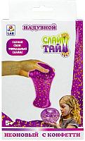Набор для создания слайма 1Toy Сделай надувной слайм с конфетти / Т17482 -