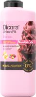 Шампунь для волос Dicora Для окрашенных волос с растительным кератином (400мл) -