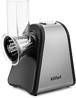 Овощерезка электрическая Kitfort KT-1384 -