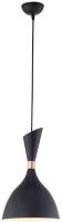 Потолочный светильник Lussole Lgo Marion GRLSP-8150 -