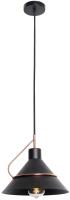 Потолочный светильник Lussole LGO Bossier GRLSP-8265 -
