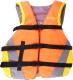 Жилет для плавания Intex 69681 -