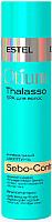 Шампунь для волос Estel Otium Thalasso Sebo-Control минеральный (250мл) -