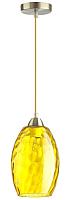 Потолочный светильник Lumion Sapphire 4486/1 -