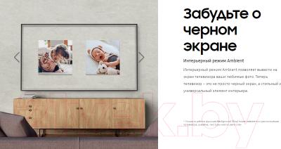 Телевизор Samsung UE43TU8000UXRU