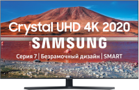 Телевизор Samsung UE55TU7560UXRU -