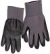 Перчатки защитные КВТ C-44 / 79763 (L) -