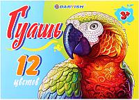 Гуашь Darvish Попугай / DV-11090-12 (12шт) -