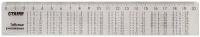 Линейка Стамм Таблица умножения / ЛС02 (20см) -