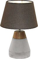 Прикроватная лампа Eglo Tarega 95527 -