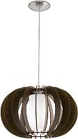 Потолочный светильник Eglo Stellato 3 95592 -