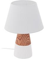 Лампа Eglo Sorita 97095 -